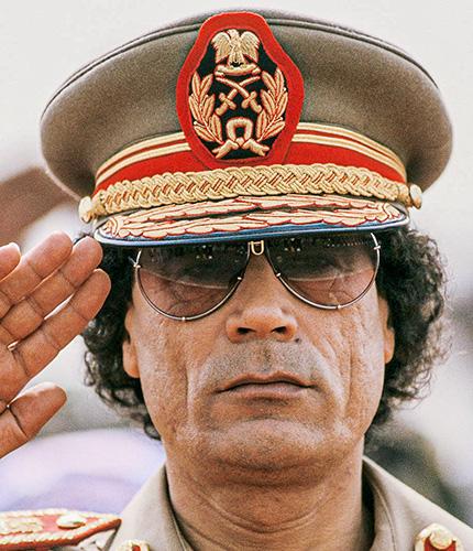 11. Portrait de Mouammar Kadhafi