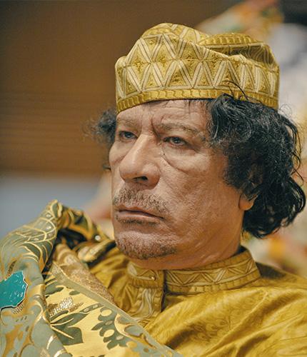 14. Portrait de Mouammar Kadhafi