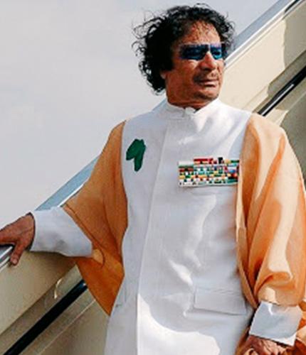 15. Portrait de Mouammar Kadhafi