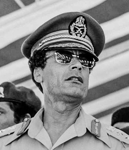 12. Portrait de Mouammar Kadhafi