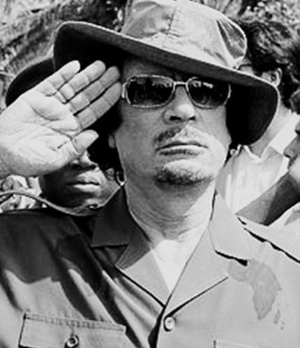 17. Portrait de Mouammar Kadhafi