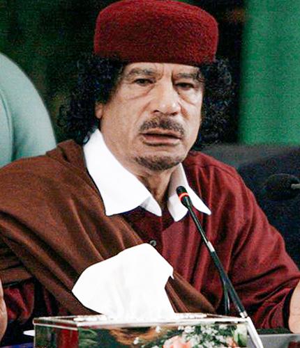 10. Portrait de Mouammar Kadhafi